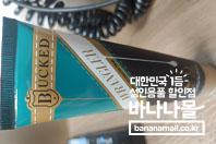 벅드 마스터베이션 크림」체험단 시즌9 후기